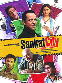 Sankat-City-1