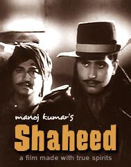Shaheed-1