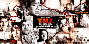 Yeh-Mera-India-1