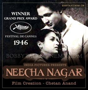 Neecha-Nagar