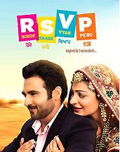 RSVP-Punjabi