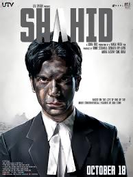 Shahid-1