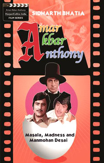 Amar-Akbar-Anthony-Book