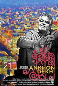 Ankhon-Dekhi-1