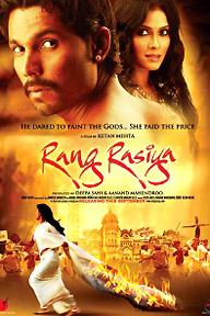 Rang-Rasiya
