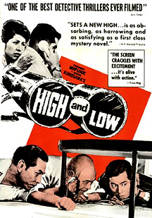 High-And-Low