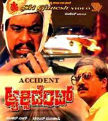 Accident-Kannada