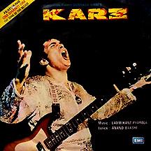 Karz-1980