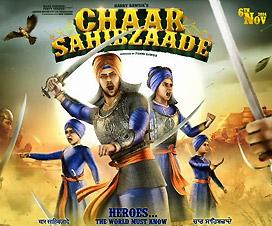 Chaar-Sahibzaade