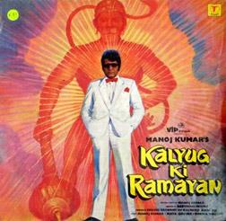 Kalyug-Ki-Ramayan-1