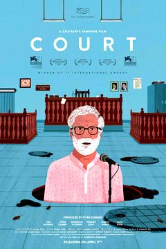 Court-(Marathi)