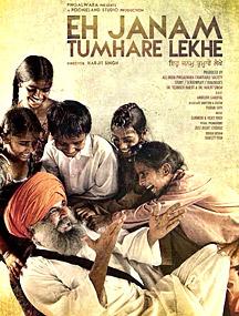 Eh-Janam-Tumhare-Lekhe