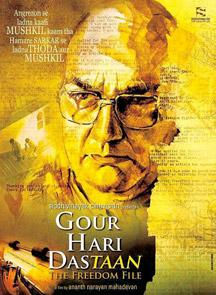 Gour-Hari-Dastaan-1
