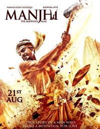 Manjhi-1