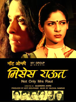 Not-Only-Mrs-Raut-Marathi