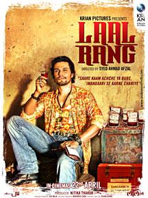 Laal-Rang