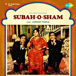 Subah-O-Sham-1