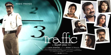 Traffic-Malayalam